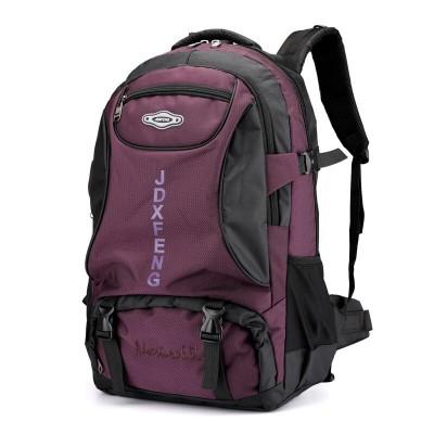 Рюкзак Походный Фиолетовый Gfiea ВMC-004